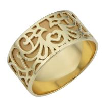14k Yellow Gold 8.8mm Filigree Band Ring
