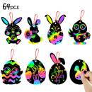 MALLMALL6 64Pcs Easter Scratch Party Favors Easter Eggs Bunnies Chicks Scratch Cards Easter Decorations Party Supplies Scratching Bookmarks DIY Crafts Party Games School Classroom Supplies for Kid