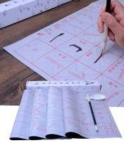 Tianjintang Eco-Friendly Reusable No Ink Calligraphy Water Writing Magic Paper Set for Beginners Pack of 6 pcs