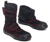 fugu Sa-Me Japanese Vegan Boots, Eco-Friendly Mid-Calf Boots with Rubber Sole