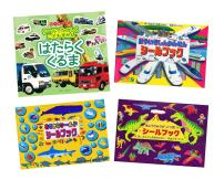 Liebam 4 Sticker Book Bundle: Cool Boys' Sticker Book - Set of Popular Cars, Trains and Dinosaurs Sticker Books with 350+ Reusable Stickers. Bonus Coloring Pages!!!