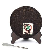 """Elitea 375g Ripe Pu Erh Cake Aged Puerh Yunnan Pu-erh Bing Tea with Distinct """"Zhangxiang"""" Woody Camphor Flavour"""