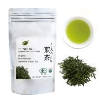 Organic Japanese Sencha - First Harvest Saemidori Cultivar 100g (3.5oz) bag - Organic Loose Leaf Tea