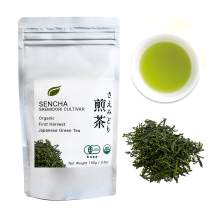 Organic Japanese Sencha - First Harvest Saemidori Cultivar 100g (3.5oz) bag - Organic Loose Leaf Tea