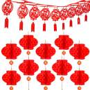 Whaline 118 Inch Chinese New Year Garland and 10 Pieces 10 Inch Red Paper Lanterns 2020 Spring Festival Fortune Fu Zi Banner Hanging Décor for Living Room Bedroom Restaurant Decoration