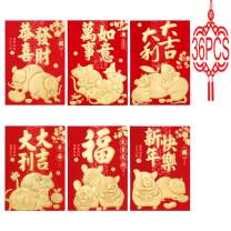 Chinese Red Envelopes, KissDate 2020 Chinese New Year Mouse Hong Bao Lai See Lucky Money Packets, 36 Pcs 6 Patterns, for Spring Festival, Wedding, Graduation and Birthday (Small 4.5X3.2 inch)