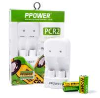 PPOWER 3V Real Capacity 200 mAh CR2 15270 15266 Rechargeable LiFePO4 Batteries + Charger (PCR2) for 3V CR2 Lithium Batteries (2pcs+Charger)