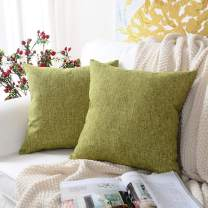 MERNETTE New Year/Christmas Decorations Cotton Linen Blend Decorative Square Throw Pillow Cover Cushion Covers Pillowcase, Home Decor for Party/Xmas 22x22 Inch/55x55 cm, Fern Green, Set of 2