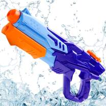Fterwk Water Guns for Kids, 600CC Super Water Blaster Soaker Squirt Guns 30 Feet Shooting Range for Summer Swimming Pool Beach Party Favors Fighting Toy for Kids Boy Girl Age 3-6