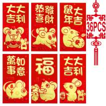 """Chinese Red Envelopes, KissDate 2020 Chinese New Year Mouse Hong Bao Lai See Lucky Money Packets for Spring Festival, Wedding, Graduation and Birthday, 36 Pcs 6 Patterns, (Large 3.5"""" x 6.6"""")"""