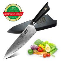 Damascus Knife 8 Inch, SHAN ZU Cutlery Kitchen Cooking Chef Knife 10Cr15Mov Steel AUS-10 67 Layer Professional Japanese Damascus Chef's Knife with Ergonomic G10 Handle and Luxury Gift Box