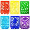 TexMex Fun Stuff La Loteria Mexican Fiesta Papel Picado Banner | Colorful Plastic Decorations Party Supplies Occasions | 2 Pack (20 Feet Long)