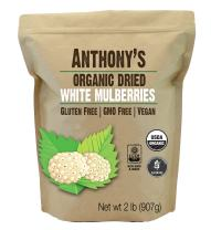 Anthony's Organic White Mulberries, Sun Dried (2lb)