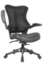Office Factor Executive Ergonomic Office Chair Back Mesh Bonded Leather Seat Flip-up Arms Molded Seat with a 55kg Foam Density Double Handle Mechanism You Can Lock The Back in Any Position (Black)