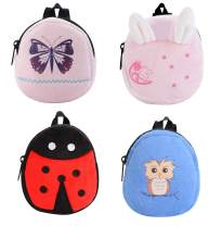 COOFIT Doll Backpack for 18inch Dolls Bags Zipper Backpack Mini Doll Backpack Doll Accessories (Multicolor 4pcs)