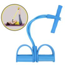 Glamours Sit-up Bodybuilding Expander Multifunction Leg Exerciser Pull Rope Home Gym Equipment