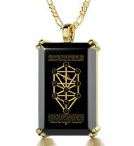"""Spiritual Tree of Life Kabbalah Necklace for Men or Women 24k Gold Inscribed in Hebrew with Sephirot 10 Spheres of Infinite Reveals on Rectangular Onyx Stone Jewish Mystical Pendant, 20"""" Chain"""