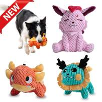UNIWILAND Latest Squeaky Plush Dog Toys Pack for Puppy, Durable Beef Flavored Stuffed Animal Plush Chew Toys with Squeakers, Cute Soft Pet Toys for Teeth Cleaning, for Small Medium Large Dogs