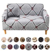 JQinHome Loveseat Slipcover Stretch Furniture Sofa Cover, Polyester Soft Couch Slip Cover, Skid Resistant Sofa Protector for Living Room with 1 Free Cushion Cases - Loveseat (2 Seater, 57-72 Inch)