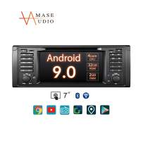 """Car Stereo, 1 Din for BMW 5 Series 1996-2003 E39 M5, 7"""" Touchscreen, DVD Player Built-in, Support Android Auto/GPS navigation/HD1080P/Backup Camera/OBDII"""