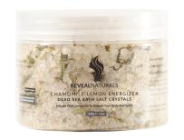 All Natural Authentic Dead Sea Bath Salts Crystals Infused with Real Chamomile, Tea Tree Oil & Lemon - Natural Treatment for Psoriasis, Eczema, Acne & Scars - Bath Salts for Relaxation & Energizing