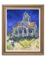 DECORARTS - The Church at Auvers, Vincent Van Gogh Art Reproduction. Giclee Print& Framed Art for Wall Decor. 30x24, Framed Size: 35x29