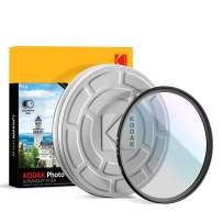 KODAK 52mm UV Filter Protective Ultraviolet Filter Absorbs Atmospheric Haze, Improves Sharpness & Shields Lens from Environmental Damage, Super Slim, Multi-Coated Nano Polished Glass & Mini Guide