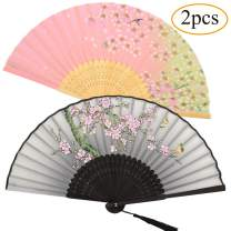 Lysa Folding Hand Fans for Women, Chinese/Japanese Vintage Style Bamboo Silk Fans - for Hot Flash, Party, Wedding, Dancing, Decorations (TZ-02)