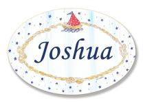 The Kids Room by Stupell Joshua, Sailboat and Stars Personalized Oval Wall Plaque