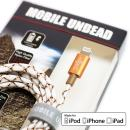 Mobile Undead [Apple MFi Certified] Lightning to USB Cable - Nylon Braided Aluminum Housings 5 Feet for iPhone 11 Pro Max 11 Pro 11 XS XS Max XR X 8 8 Plus 7 7 Plus iPad Pro Air Mini iPod (Mummy)