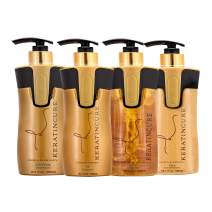 Keratin Cure Best Treatment Gold and Honey V2 10 Oz 4 Piece Kit Intensive Collagen Professional Complex with Argan Oil Nourishing Straightening Damaged Dry Frizzy Coarse Curly African Ethnic Wavy Hair
