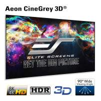 Elite Screens Edge Free Ambient Light Rejecting Fixed Frame Projection Projector Screen,Aeon CineGrey 3D Series, 92-inch 16:9 for Home Theater, Movie and Office Presentations AR92DHD3