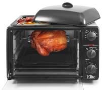 "Maxi-Matic Elite Cuisine Rotisserie, Bake, Grill, Broil, Roast, Toast, Keep Warm, 23L Capacity, Fits A 12"" Pizza, ERO-2008SC"