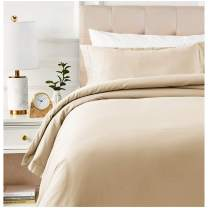 AmazonBasics 400 Thread Count Cotton Duvet Cover Set with Sateen Finish - Twin, Beige