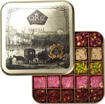 Cerez Pazari Turkish Delight Assorted Gourmet Candy Dessert Gift Box for Christmas, Easter, Mothers Day, Birthday Fantastic Rose, Pomegranate, Strawberry Flavor Experience With Nuts 25 Pcs- 17.6oz