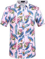 SSLR Men's Peacock Button Down Slim Fit Short Sleeve Casual Shirt