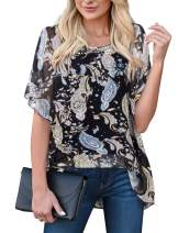Bebonnie Womens Batwing Sleeve Scoop Neck Chiffon Double Layered Flowy Tops Shirts
