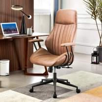 XIZZI Ergonomic Office Chair,Desk Chair,Executive Office Chair,Hige Back Leather Office Chair with Lumbar Support (Brown)