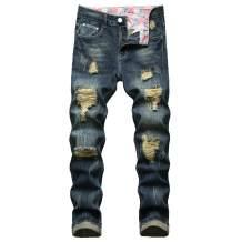 YICHANS Men's Ripped Jeans Slim Fit Straight Leg Distressed Versatile Denim Pants