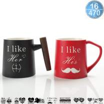 TEANAGOO HW01- LIKE HIS BEARD & HER HIP mugs - 16 Ounce, Set of 2, Gifts for Husband & Wife, Wedding Bride Groom Bridal Shower Engagement Married Couples Anniversary Gift