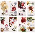 Bear Motion Collection - 8 Assorted Christmas Cards with Envelopes Standard Size Greeting Cards