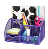 Exerz Mesh Desk Organizer Office with 7 Compartments + Drawer/Desk Tidy Candy/Pen Holder/Multifunctional Organizer Purple Color (EX348-PPL)