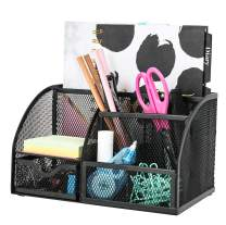 Exerz Mesh Desk Organizer Office with 7 Compartments + Drawer/Desk Tidy Candy/Pen Holder/Multifunctional Organizer EX348 Black