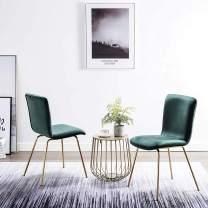 Art-Leon Velvet Dining Chairs, Mid Century Modern Velvet Upholstered Dining Side Chairs with Gold Legs Cute Desk Chairs for Kitchen Living Room Bedroom, Set of 2 (Green)