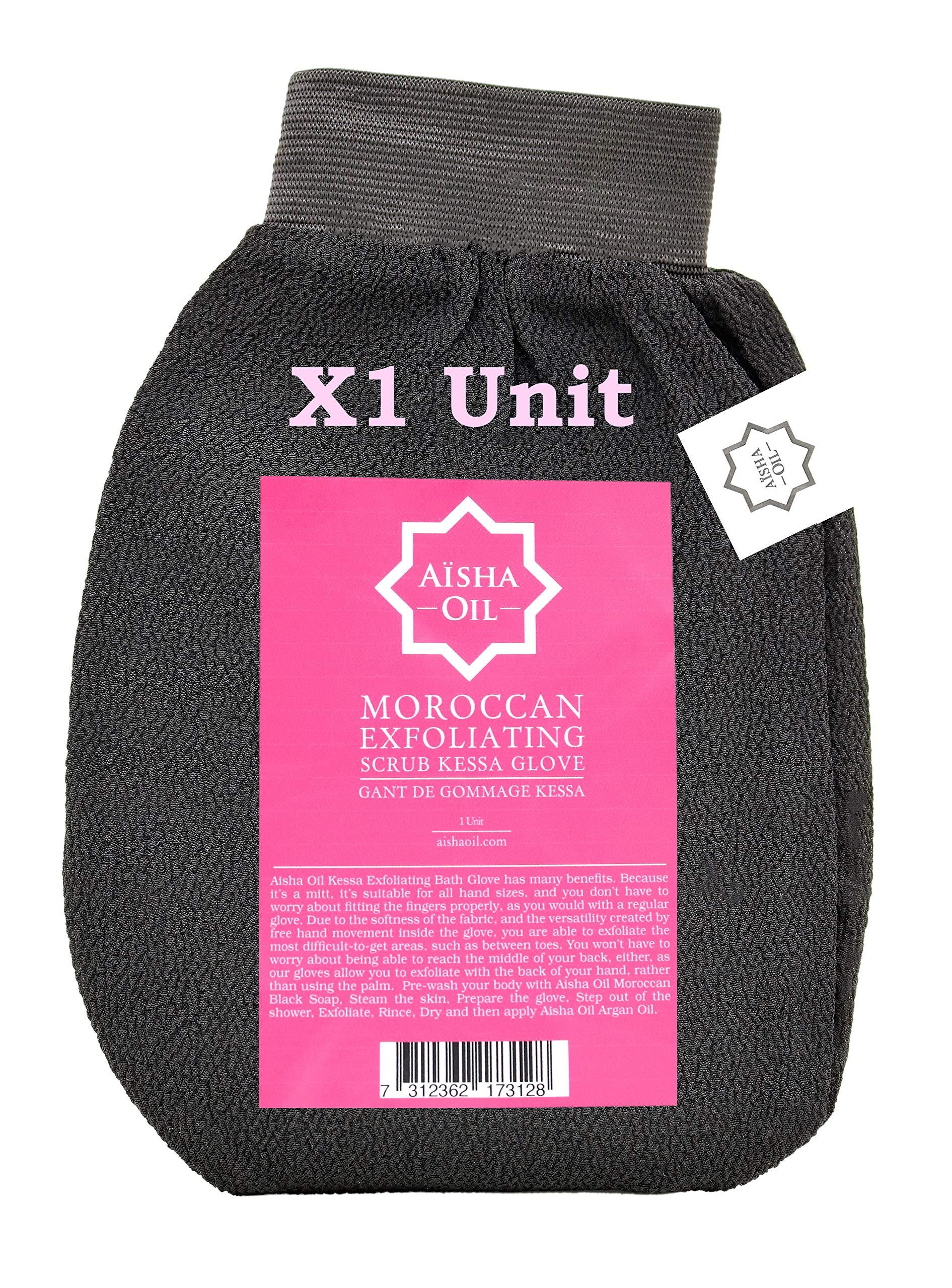 Moroccan Exfoliating Glove By Aisha Oil | Skin-Rejuvenating Body Scrub Glove | Kessa Hammam Exfoliator Mitt For Men & Women | Spa Grade Shower Scrubbing Mitten | Remove Dead Skin Cells | 1-Pack