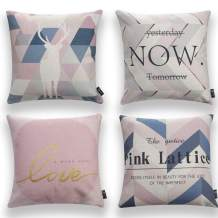 Pumelo tree Throw Pillow Covers Geometric Pattern Texts Pack of 4 Cushion Case Set Cozy Burlap Pillow Cases for Home Decoration Sofa Bedroom Car 18 x 18 Inch 45 x 45 cm (Pattern 1)