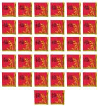 """Beistle 53532 Paper Asian Lunch Napkins 32 Piece Chinese New Year Tableware, 6.5"""" x 6.5"""", Red/Gold/Black"""