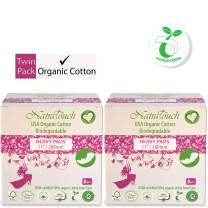 NATRATOUCH ~ COMPOSTABLE ~ Certified Organic Cotton Heavy Flow Pads (2 Pack Total 16 Pads)