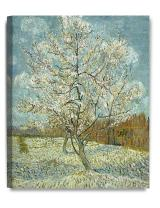 DECORARTS - The Pink Peach Tree, Vincent Van Gogh Art Reproduction. Giclee Canvas Prints Wall Art for Home Decor 20x16