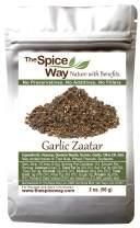 The Spice Way Garlic Zaatar - zaatar with Hyssop blend (same real zaatar with the unique addition of garlic). With sumac. No Additives, No Perservatives, (Za'atar/zatar/zahtar/zahatar/za atar) 2oz